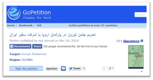Pettition